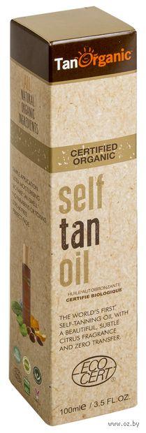 "Масло для автозагара ""Tan Organic"" (100 мл) — фото, картинка"
