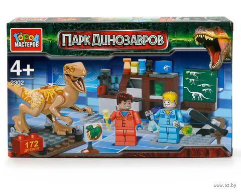 """Конструктор """"Парк динозавров. Лаборатория"""" (172 детали) — фото, картинка"""