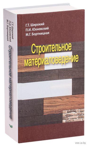Строительное материаловедение — фото, картинка