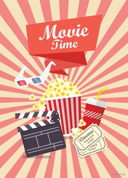 "Открытка ""Movie time"" — фото, картинка"