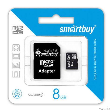 Карта памяти micro SDHC 8Gb SmartBuy Class 4 (+ SD адаптер)