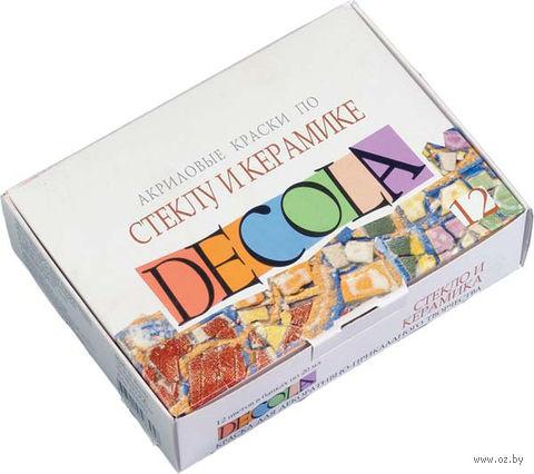 """Краски акриловые по стеклу и керамике """"Decola"""" (12 цветов) — фото, картинка"""