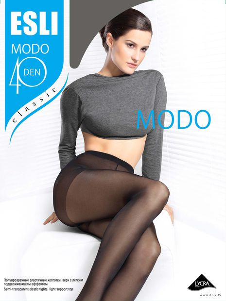 "Колготки женские ""Esli. Modo 40"" — фото, картинка"