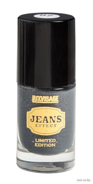 "Лак для ногтей ""Jeans"" (тон: 97, серый)"