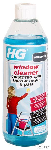 "Средство для чистки окон и рам ""HG"" (500 мл) — фото, картинка"