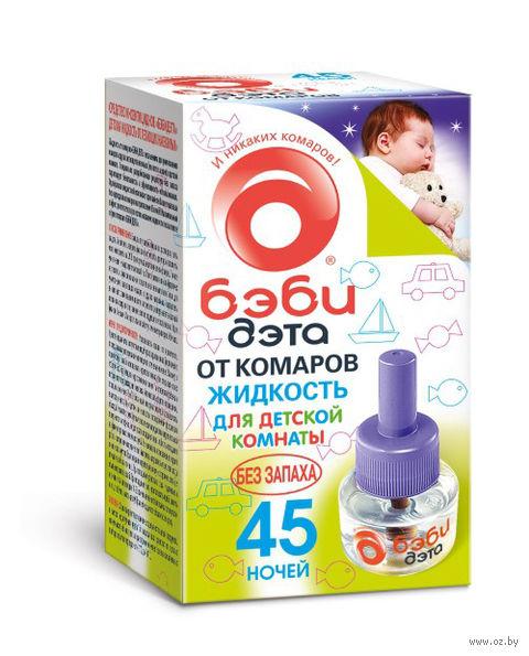 """Жидкость от комаров """"Бэби Дэта. 45 ночей"""" (30 мл) — фото, картинка"""