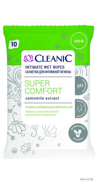 """Влажные салфетки для интимной гигиены """"Super Comfort"""" (10 шт.) — фото, картинка"""