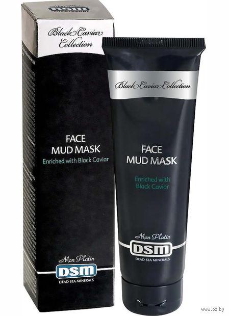 "Маска для лица ""DSM. Грязевая"" (100 мл) — фото, картинка"