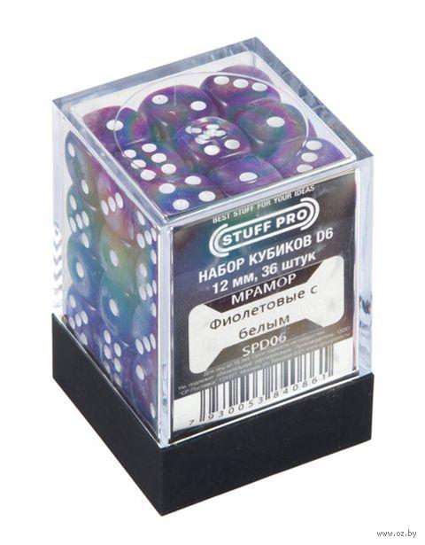 """Набор кубиков D6 """"Мрамор"""" (36 шт.; фиолетово-белый) — фото, картинка"""