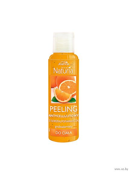 "Пилинг для тела Naturia ""Апельсин"" (100 мл)"