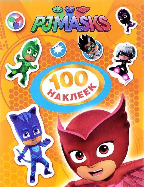 Герои в масках. 100 наклеек — фото, картинка