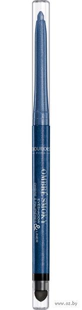 "Подводка-тени для век ""Ombre Smoky Eyeshadow and Liner"" (тон: 004, blue) — фото, картинка"