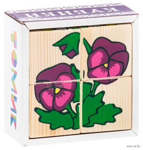 """Кубики """"Цветы"""" (4 шт.) — фото, картинка"""