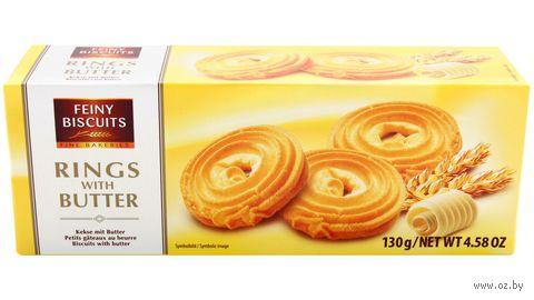 "Печенье ""Feiny Biscuits. Колечки"" (130 г) — фото, картинка"
