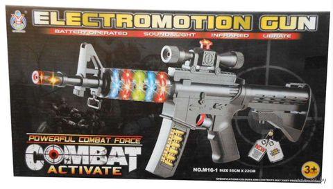 """Автомат """"Combat Active"""""""