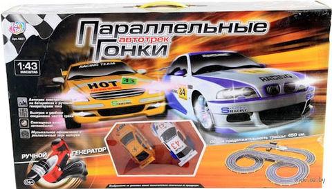 """Игровой набор """"Автотрек Joy Toy. Параллельные гонки"""" (арт. 0851) — фото, картинка"""