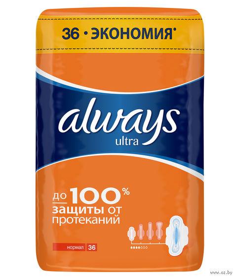 """Гигиенические прокладки """"Always Ultra Normal"""" (36 шт.) — фото, картинка"""
