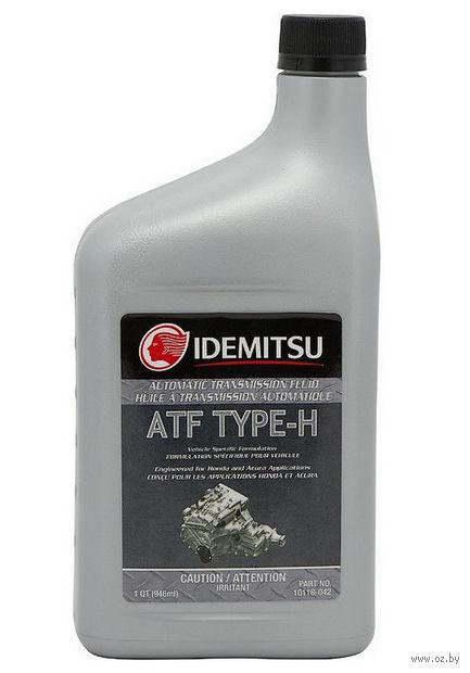"""Масло трансмиссионное Idemitsu """"ATF Type-H"""" (0,946 л) — фото, картинка"""