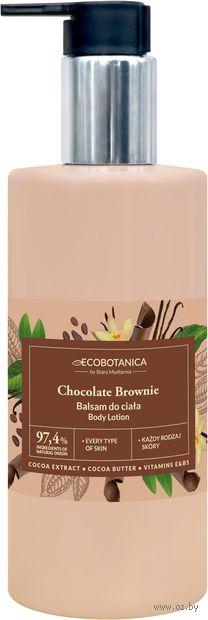 """Масло для тела """"Шоколадный брауни"""" (250 мл) — фото, картинка"""