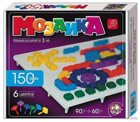Мозаика (150 элементов)