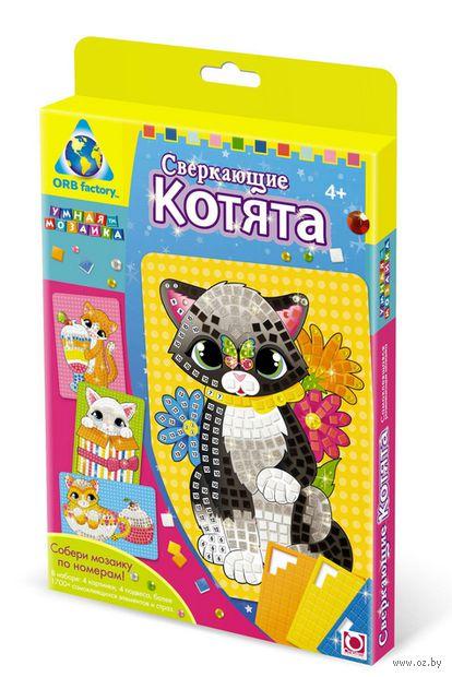 """Аппликация """"Сверкающие котята"""" (4 дизайна)"""