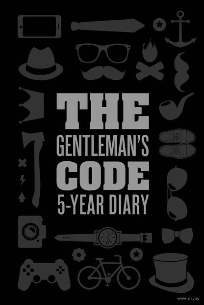 The Gentlemans Code. 5-Year Diary — фото, картинка
