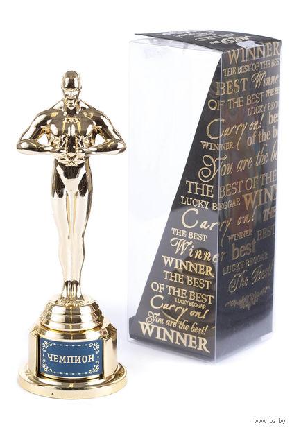 "Статуэтка пластмассовая ""Оскар. Чемпион"" (66х63х185 мм)"