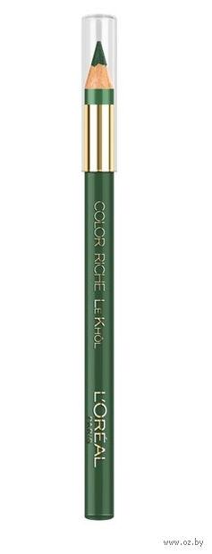 """Карандаш для глаз """"Color Riche Le Khol"""" (тон: 118, зеленый Бали)"""