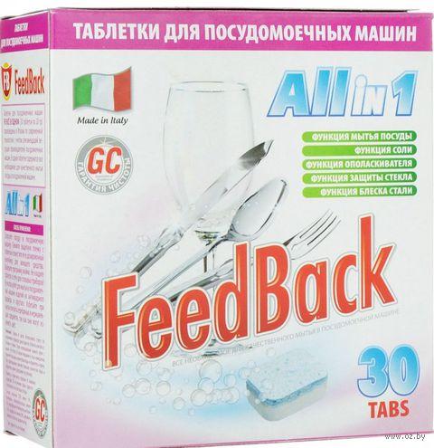 "Таблетки для посудомоечных машин ""FB All in 1"" (30 шт.)"