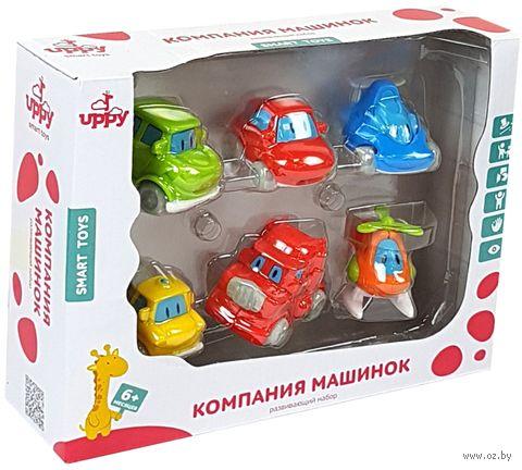 """Игровой набор """"Компания машинок"""" — фото, картинка"""