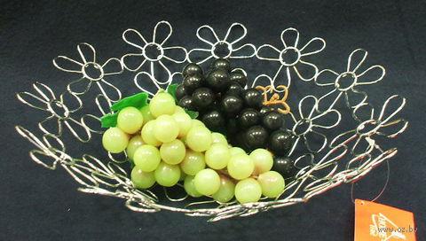 Подставка для фруктов металлическая (29,5х29,5х9 см)