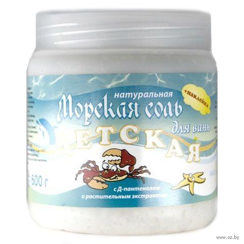 Детская соль для ванн с Д-пантенолом (экстракт календулы; 600 гр)