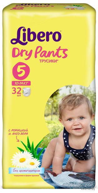 """Подгузники-трусики для детей """"Libero Dry Pants 5"""" (10-14 кг; 32 шт)"""