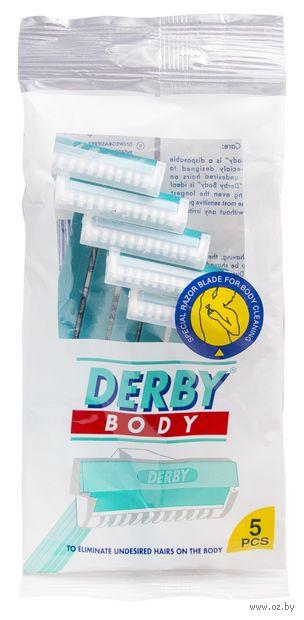 "Станок для бритья одноразовый ""Derby Body"" (5 шт)"
