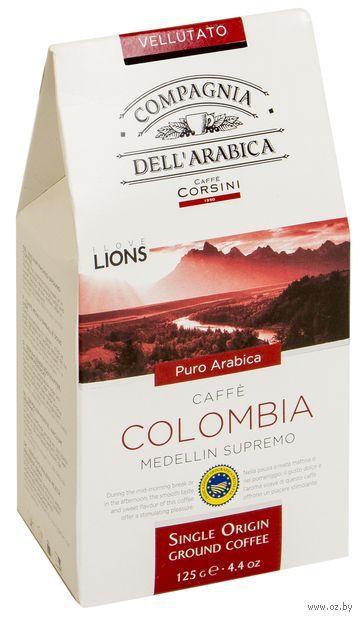 "Кофе молотый ""Compagnia Dell Arabica. Колумбия"" (125 г) — фото, картинка"