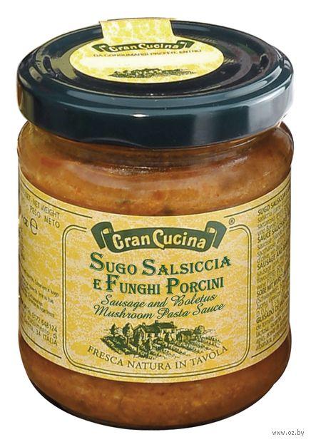 """Соус томатный """"Gran Cucina. С кусочками колбасок и грибами"""" (180 г) — фото, картинка"""