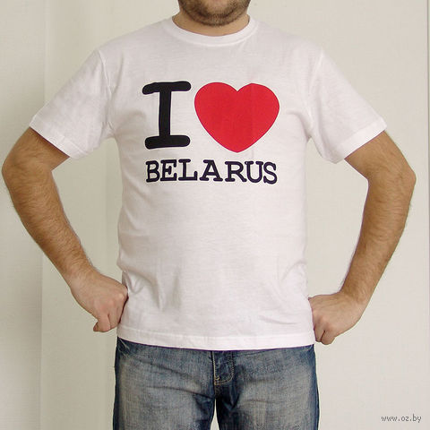 "Футболка мужская XL ""I LOVE BELARUS"" (белая)"