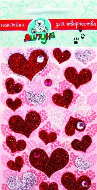 """Наклейки блестящие """"Розовые сердца"""""""