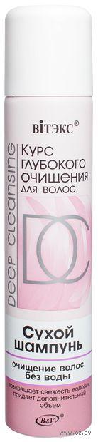 Сухой шампунь очищение волос без воды (200 мл)