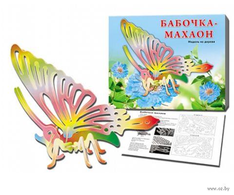 "Сборная модель из дерева ""Бабочка-махаон"""