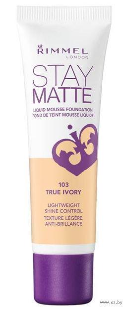 """Тональный крем для лица """"Stay Matte"""" (тон: 103) — фото, картинка"""