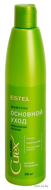 """Шампунь для волос """"Увлажнение и питание"""" (300 мл) — фото, картинка"""
