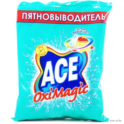"""Пятновыводитель """"ACE. OxiMagic"""" (200 г.)"""