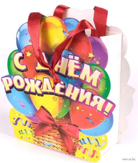 """Пакет бумажный подарочный """"С днём рождения!"""" (17х18х6 см; арт. 10367399) — фото, картинка"""