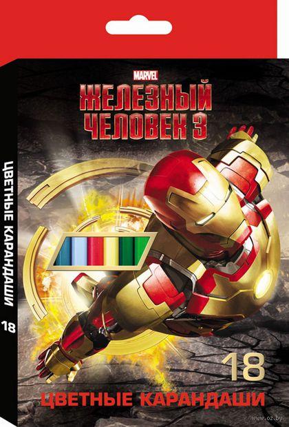 """Цветные карандаши """"Iron Man"""" (18 цветов)"""