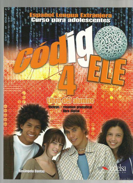 Codigo ELE 4. Libro del alumno (+ CD). Мария-Анхелес Паломино