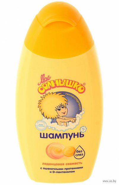 """Шампунь для волос детский """"Леденцовая свежесть"""" (200 мл)"""