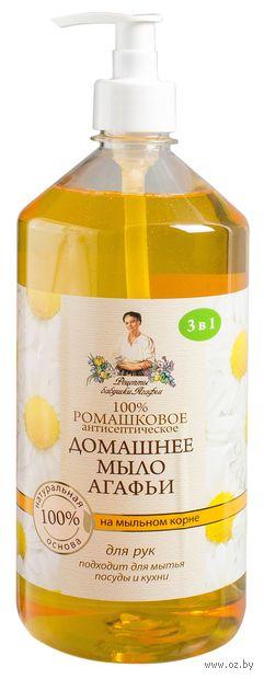 """Жидкое мыло """"100% ромашковое"""" (1 л)"""