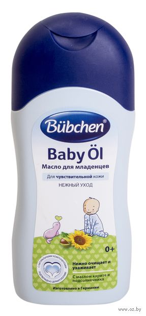 """Масло для тела детское """"Для младенцев"""" (200 мл) — фото, картинка"""