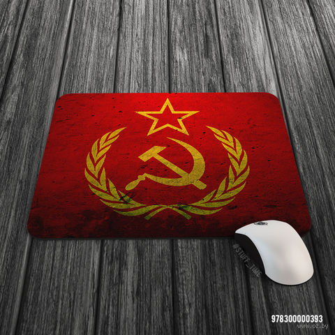 """Коврик для мыши большой """"СССР"""" (393)"""